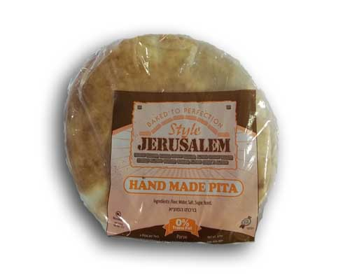 Kosher Jerusalem Hand Made Pita