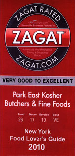 ZAGAT 2010 Park East Kosher rated